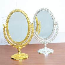 Make Up Mirror Desktop Double-sided Mirror Oval Mirror Gold Beauty Desktop Dressing Mirror Mirror Decor Hand Held Mirror