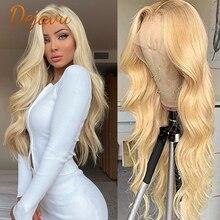 613 блонд кружева передние волнистые парики 13x4 кружевной передний al парик человеческие волосы парики Омбре предварительно выщипанные волос...