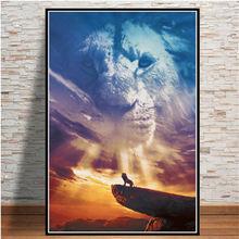 Современный холст с изображением короля льва на небе настенные