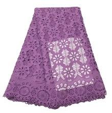 Новое поступление, Высококачественная африканская кружевная ткань с фиолетовым шнуром, 5 ярдов, швейцарское качество, африканский гипюр, кр...