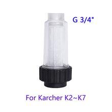 Inlet Water Filter G 3/4″Fitting Medium (mg-032) Compatible For Karcher K2 K3 K4 K5 K6 K7 Series