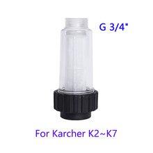 Фильтр для воды на входе G, фитинг среднего размера 3/4 дюйма (mg-032), совместимый с Karcher K2 K3 K4 K5 K6 K7 Series