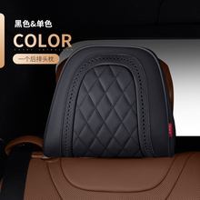Napa leather Car Seat Rest Cushion Headrest Car Neck Pillows For Mercedes Benz Maybach S Class headrest car accessories