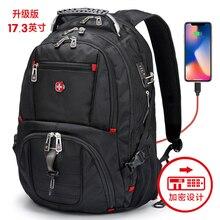 swiss men travel army waterproof Black backpack 17 male Moch