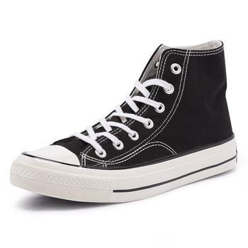 Męskie tenisówki 2020 nowa wiosna jesień moda Solid Color mężczyźni buty wulkanizowane sznurowane białe buty na co dzień mężczyźni Sneakers tanie i dobre opinie HAKEEM Płótno Fabric Szycia Stałe Dla dorosłych Cotton Fabric Wiosna jesień Lace-up Niska (1 cm-3 cm) Pasuje prawda na wymiar weź swój normalny rozmiar