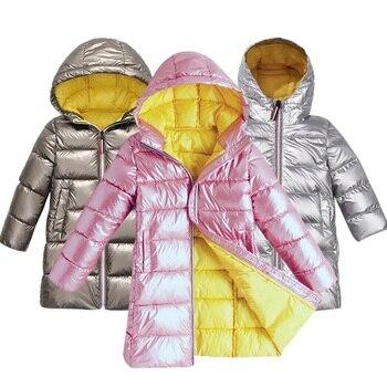New winter fashion Kids girls jacket Glossy children plus thick velvet jacket big virgin long warm coat for cold winter jacket