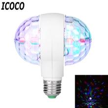 ICOCO LED 6W вращающийся лампа свет с Dual Head Magic Stage Disco Lamp Rotating Double-Head LED Colorful Stage Light Sale