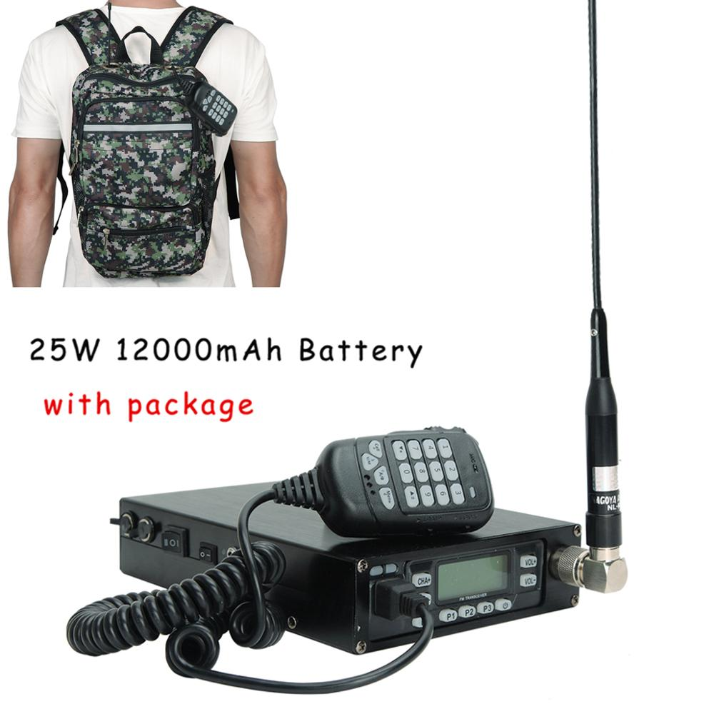 portable 25W 12000 mAh battery VHF//UHF Ham Radio With USB Cable and Software