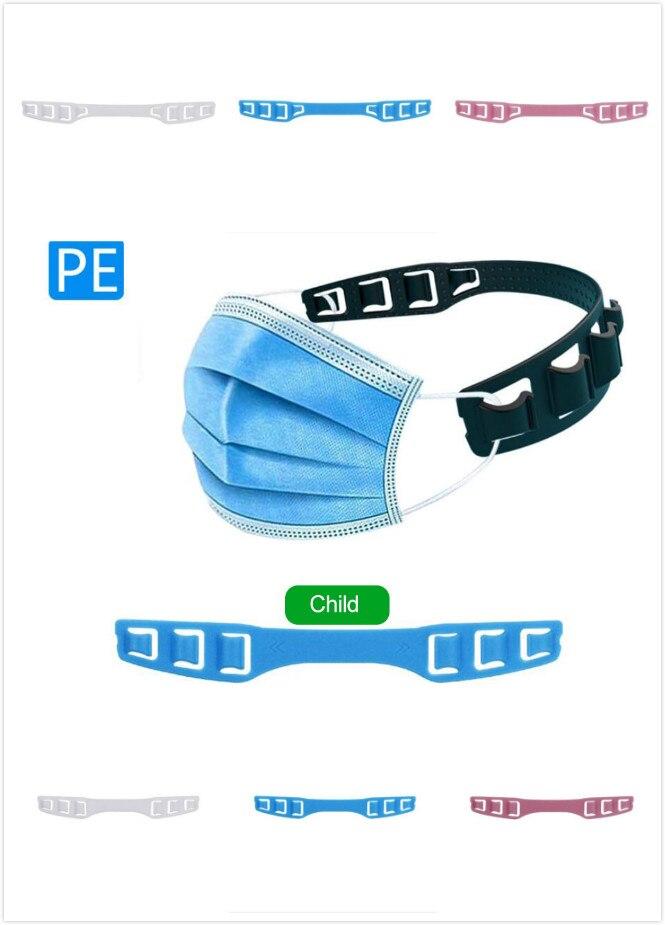 Mask Belt Extension Belt Anti-tightening Earmuff Hook Anti-ear Pain Ear Hook Adjustment Artifact Mask Universal Extension Belt