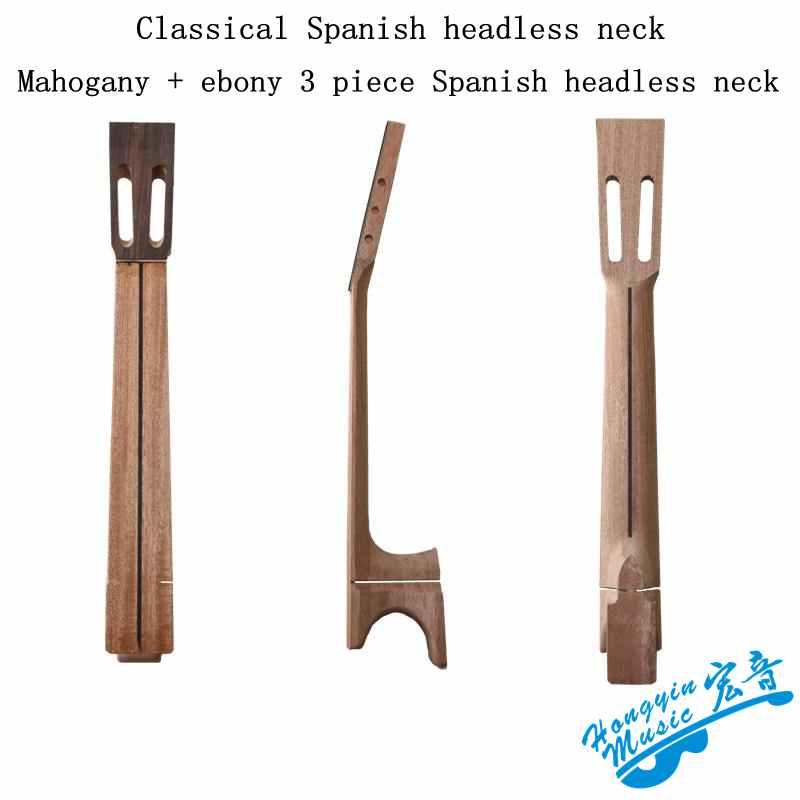 Le manche de guitare classique en acajou et ébène africain bricolage peut être conçu avec un matériau de poignée de cou espagnol