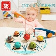 Магнитные рыболовные игрушки 2-3 года дети мальчики и девочки 2 года ребенок головоломка раннее образование Когнитивная игра рыбалка