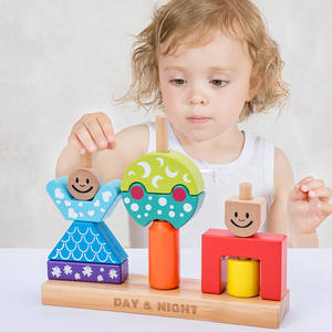 Building-Blocks Game Wood for Toddler Development Puzzle Interactive Gift Assembled-Day