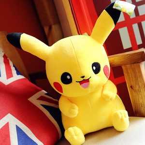 Happy picachu Plush doll doll Toy Movie same pillow(China)