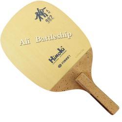 Original Yinhe Milchstraße Galaxy 982 Hinoki Japanischen penhold tischtennis pingpong klinge