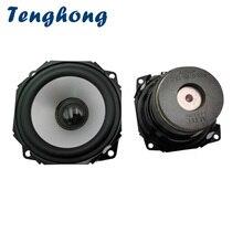 Speaker 8ohm Midrange Bass 3inch Home Theater 20W Tenghong for DIY Rubber-Edge 2pcs Treble