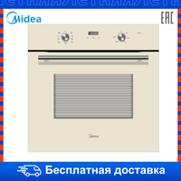 Built in electric oven grill for home and kitchen Major Appliance Midea MO68100GI