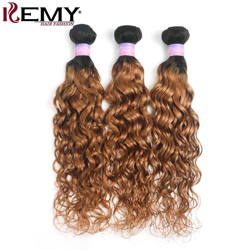 Ombre Brown Water Wave Human Hair Bundles KEMY HAIR 8-26 Inch Brazilian Two Tone Hair Weaves Extension Non-Remy Hair Weft