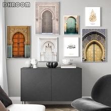 โมร็อกโกประตู Wall Art ทอง Quran การประดิษฐ์ตัวอักษรผ้าใบหอบสถาปัตยกรรมอิสลามโปสเตอร์พิมพ์ภาพผนัง Boho Decor