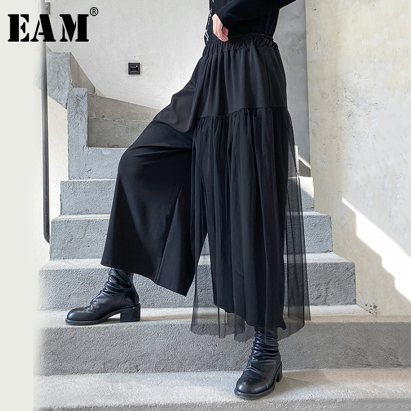 [EAM] High Elastic Waist Black Mesh Split Joint Wide Leg Trousers New Loose Fit Pants Women Fashion Spring Autumn 2020 1R492