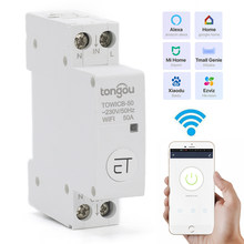 16A/32A/40A/50A Smart Home WiFi Fernbedienung Arbeit Mit Amazon Alexa Google Home eWeLink APP Control circuit Breaker Schalter(China)