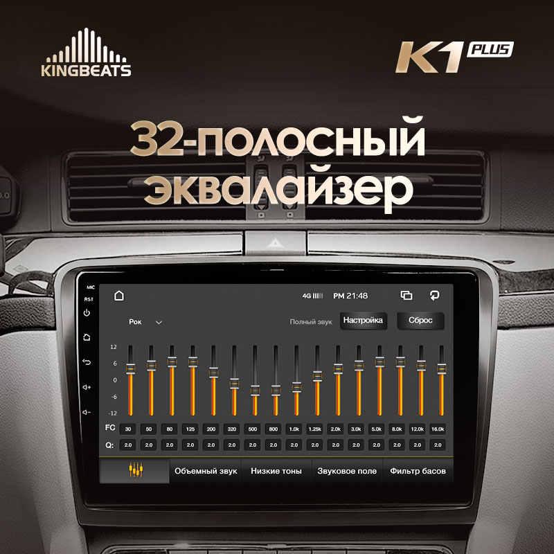 KingBeats Android 8.1 Octa-Core head unit 4G in Dash Car Radio Multimedia Video Player Navigation GPS For Skoda Superb 2 B6