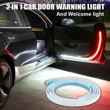 12v двери автомобиля Предупреждение лампа авто дверные ручки