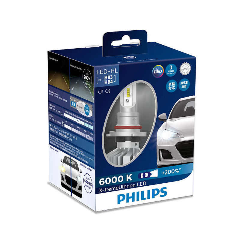 2X Philips X-treme Ultinon LED HB3 HB4 9005 9006 6000K +200% More Bright Car Headlight Auto Genuine Original Lamps 11005XUX2