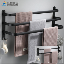 Towel Rack Punch-Free Shower Bar Wall Holder Bathroom Accessories Organizer Hook Hanger Matte Black Rail  Aluminum Storage Shelf
