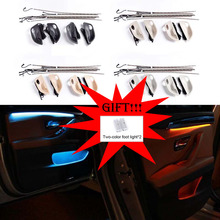 Car Interior Decorative Led Ambient Door Light Stripes Atmosphere Light With 2 Colors For BMW 5 Series F10/F11 2010 2017