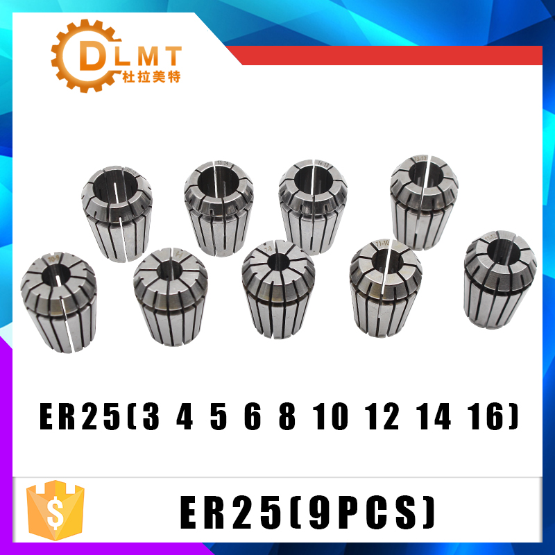 ER25 9PCs Clamp Set 3mm To 16 Mm Range For Milling CNC Engraving Machine Tool Motor Axis