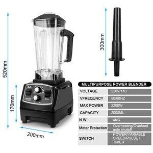 Image 2 - Minuterie sans BPA 3HP 2200W mélangeur Commercial mélangeur presse agrumes puissance robot culinaire Smoothie Bar fruits mélangeur électrique