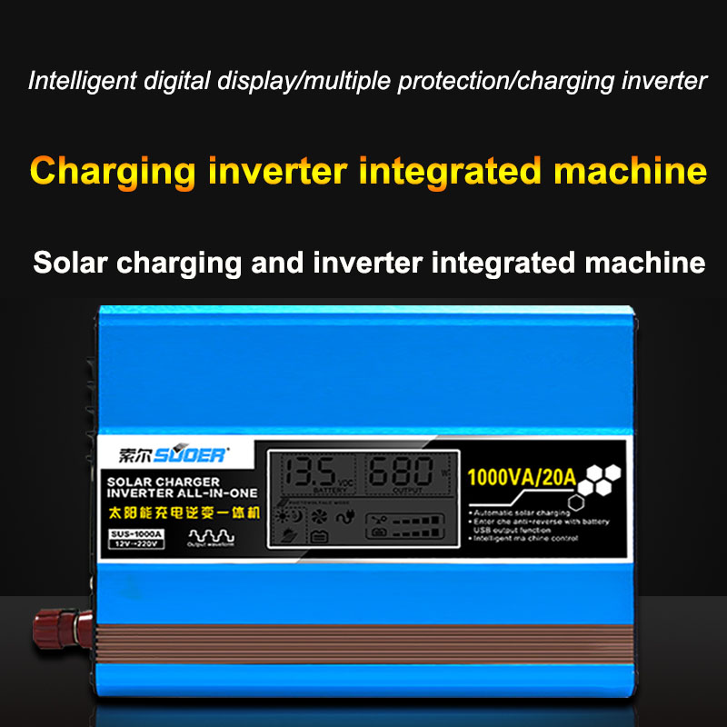 Solar <font><b>inverter</b></font> integrated machine 12V to 220V <font><b>power</b></font> <font><b>inverter</b></font> home charging built-in controller inversor charger Digital display image