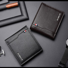 Youpin New Korean Casual Mens Wallet Business Stereo Multifunctional Luxury Pure Pu Leather British Folding Card Case