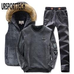 Комплект из 3 предметов, спортивный костюм для мужчин, зимний спортивный костюм, жилет с капюшоном + толстовка + штаны, Золотая Бархатная плот...