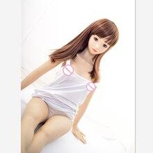 145cm 520# Flesh farbe haut Top Qualität Schöne sexy frau sex roboter volle TPE mit metall skelett sex puppe männer sex spielzeug