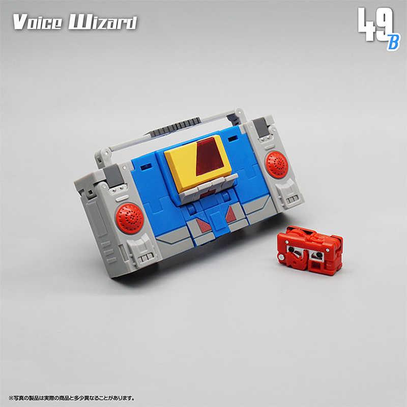 MFT MF-49B Voice Wizard mini Transformation Action Figure toy