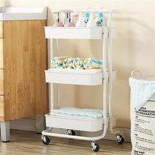 Mobile Racks Carts Wheeled Bedroom Kitch