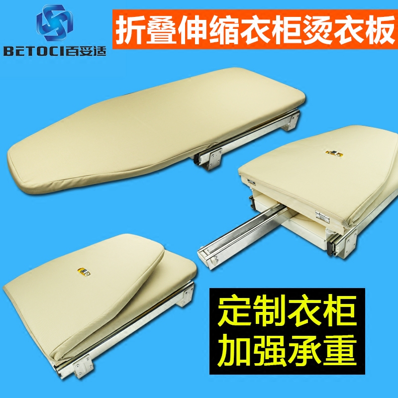 Home High-end Hidden Wardrobe Ironing Board Cloakroom Folding Push-pull Telescopic Ironing Rack Ironing Board Damping