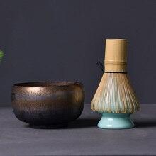 LUWU традиционный Набор для маття натуральная бамбуковая ложечка венчик церемониальная чаша для маття венчик держатель чай в японском стиле наборы