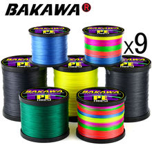 Bakawa Карп плетеная рыболовная леска 9 нитей pesca fly multifilamento