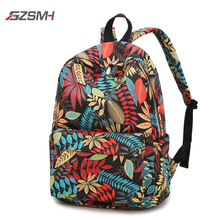 2020 Рюкзак синий коричневый для школы Подростковая сумка мальчиков