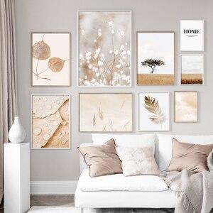 Постер желтое пшеничное поле, бежевые листья, перо, маленькие белые цветы, холст, картина, настенное искусство, принт для гостиной, домашний ...