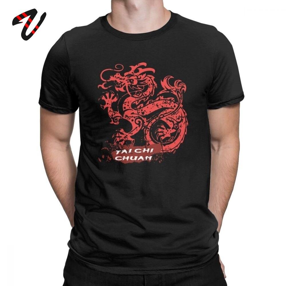 Футболка в китайском стиле мужская футболка Tai Chi Chuan забавные хлопковые футболки премиум класса футболки с коротким рукавом новейший дизайн топы Лучший подарок идея