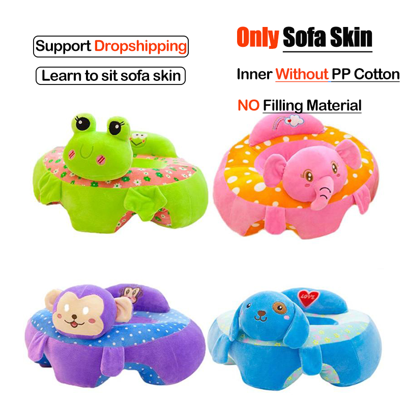 VIP Baby Seat Sofa Support Cover Case Feeding Chair Cover Skin For Infant Learning To Sit Baby Plush Nest Puff