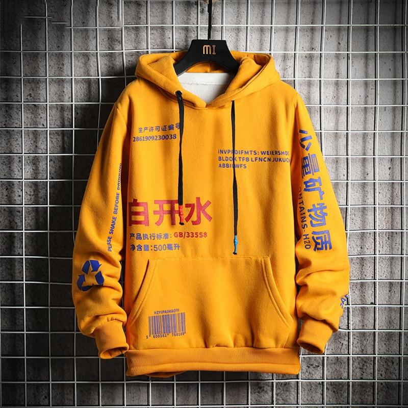 URSPORTTECH Mens Hoodies Fleece Fashion Harajuku Japanese Streetwear Hip Hop Sweatshirt Men Women Yellow Hoodie Sweatshirts Male