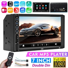Reproductor Multimedia para coche 7 HD, 2 din, reproductor MP5, pantalla táctil Central, MP5, USB, FM, bluetooth