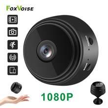 Telecamera IP Mini Wifi 1080P videocamera di sorveglianza di sicurezza Video HD videocamera Wireless per visione notturna per interni per esterni