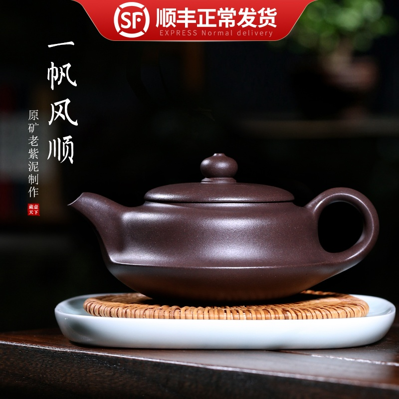 Zisha pot Yixing original mine old Purple mud pure hand made tea pot domestic kungfu tea set single pot smooth sailing Teapots     - title=
