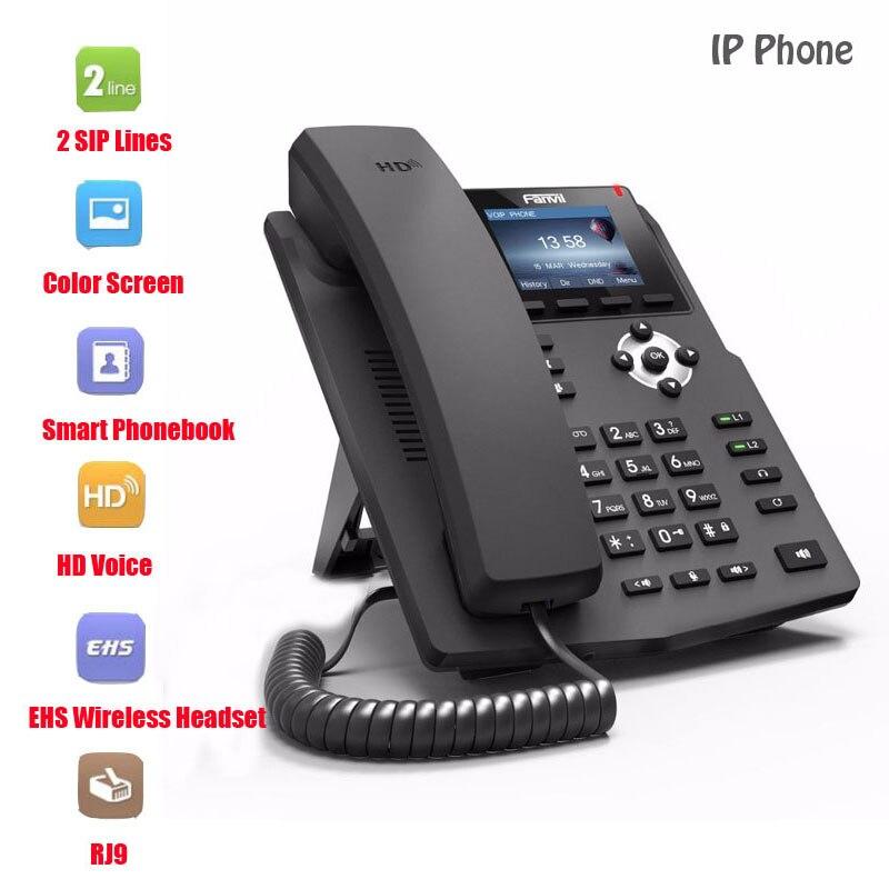 Téléphone fixe IP téléphone SOHOIP industrie téléphone 2 lignes SIP HD voix POE activé casque téléphone de bureau intelligent