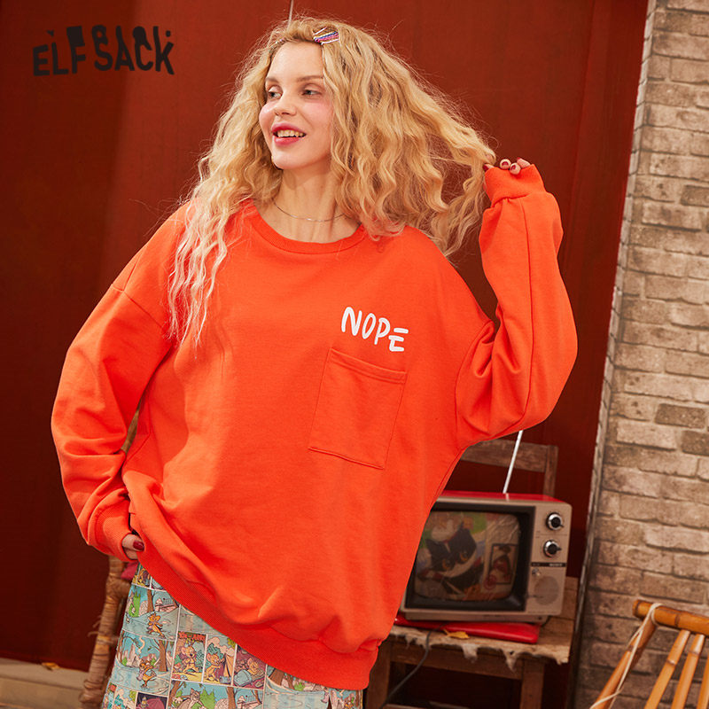 ELFSACK Blue Solid Letter Print Casual Pullover Sweatshirt Women 2020 Spring Long Sleeve Korean Style Ladies Basic Daily Tops